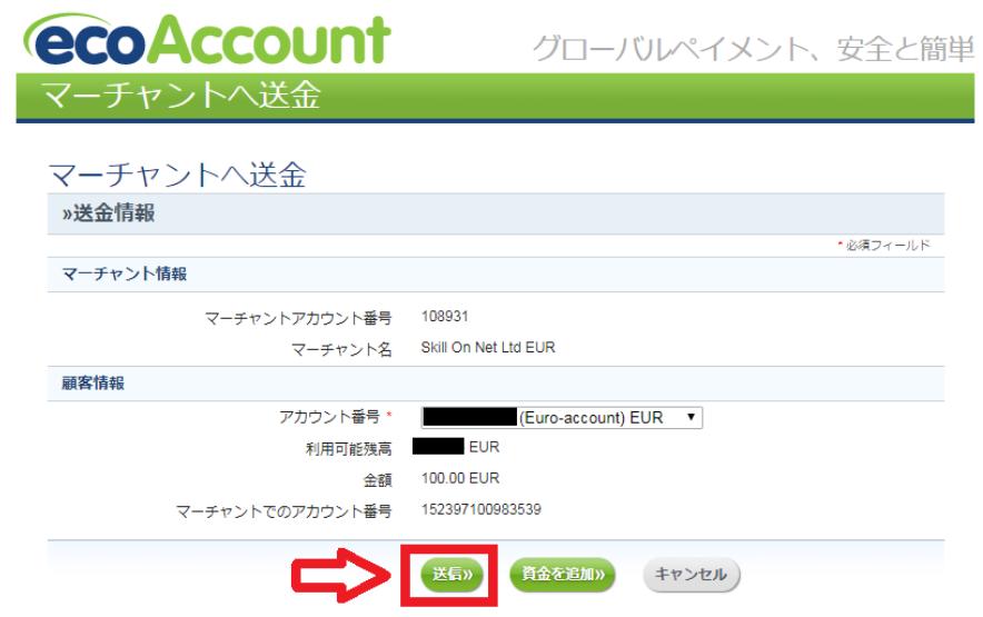 empirecasino ecopeys online deposit