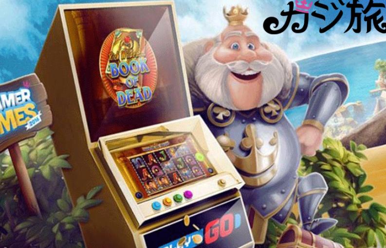 casitabi casino online