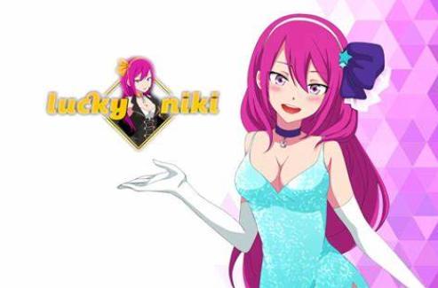 Luckyniki promo online